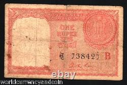 India 1 Rupee R1 1957 Persian Gulf Qatar First Note Kuwait Bahrain Oman Uae Note