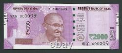 India 2000 Rupees 2016, P-116 Low Number 000009 Unc