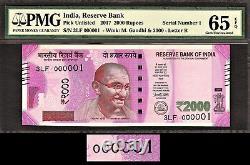 India 2000 Rupees 2017 LOW Serial 000001 GEM UNC PMG 65 EPQ