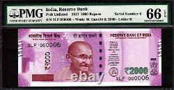 India 2000 Rupees 2017 LOW Serial 000006 GEM UNC PMG 66 EPQ