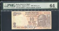 India 2010 10 Rupees Super Solid Number 88a 888888 Pmg 64
