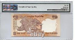 India 2015 10 Rupees Super Solid 9's 99d 999999 Pmg 66 Epq