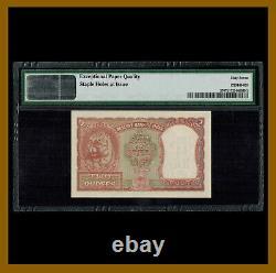 India 2 Rupees, 1950 P-27 Tiger Sig #72 PMG 67 EPQ Incorrect Hindi Unc