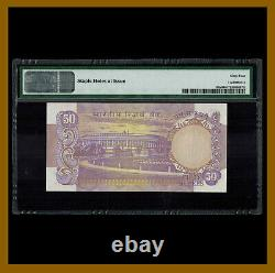 India 50 Rupees, 1975 P-83a Sig #78 PMG 64 Unc