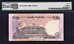 India 50 Rupees 2015 SUPER SOLID Serial 1AM 111111 GEM UNC PMG 66 EPQ