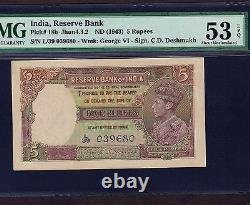 India 5 Rupees 1943 P-18b PMG AU 53 EPQ King George