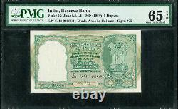 India 5 Rupees ND (1950) ONLY ENGLISH Variety Pick-32 GEM UNC PMG 65 EPQ