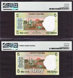 India 5 Rupees PAIR 2009 SOLID # 999999 & 1000000 Pick-94Aa CH UNC PMG 63-64