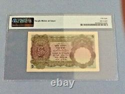 India 5 Rupees P-15b ND(1928-35) PMG 58 Staple Holes at Issue