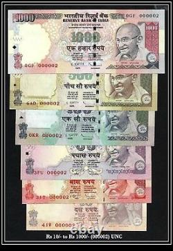 India Banknote Low Serial 000002 GEM UNC(Rs 10 TO 1000) PREVIOUS ISSUE GEM UNC