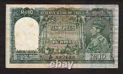 India, Burma 10 Rupees KGVI ND (1938) Pick-5 FANCY Serial 882688 VF