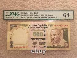 India Demonetised 500 Rs D. Subbarao Fancy Serial Number'1000000' PMG Gaded 64