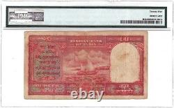 India Gulf 10 Rupees 1950s-1960s PMG 25