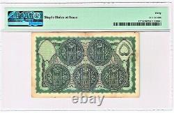 India Hyderabad 5 Rupees ND (1945-46) Pick S273d, PMG Very Fine 30