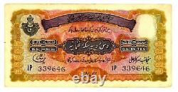 India/Hyderabad P-S274d 10 Rupees ND(1946-47). VF-XF
