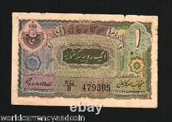 India Hyderabad State 1 Rupee P S271 1945 English Sign Rare Paper Money Banknote