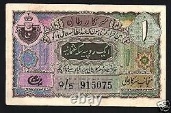 India Hyderabad State 1 Rupee P S271 1945 Rare Signature Au Indian Bank Note