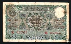 India Hyderabad State 5 Rupees P S273b 1947 Rre Sign Indian Currency Bank Note