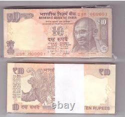 India Low Number 100 X 10 Rupees Banknote Full Bundle Unc 000001 To 000100