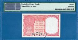 India, Persian Gulf Note, 1 Rupee, 1957, Gem UNC-PMG66EPQ, P-R1