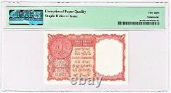 India Persian Gulf Note 1 Rupee 1957 Pick R1 PMG Choice About Unc 58 EPQ