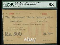 India, Princely States Dhrangadhra, 500 Rupees (c. 1918)