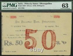 India, Princely States Dhrangadhra, 50 Rupees (c. 1918)