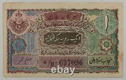 India Princely States / Hyderabad 1 Rupee, P-s272. XF