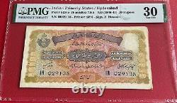 India Princely States / Hyderabad 1 Rupee, nd 1941-45 PMG 45 Pick 274 D