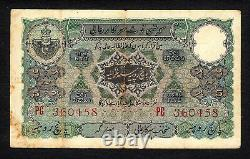India Princely States Hyderabad 5 Rupees ND (1938-47) Pick-S273c Circulated