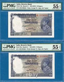 India, Reserve Bank, 10 Rupees, 2 consecutive, 1937, AUNC-PMG55EPQ, P19a