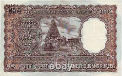 India Rs 1000, sign sengupta, low serial. Non british