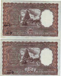 India Rs 1000, sign sengupta, two notes sequential. Non british