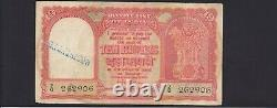 India (gulf Issue) 10 Rupees Nd (z/6) P. R3 In Fine Cond
