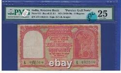 India/gulf -reserve Bank Pick R3 Very Fine
