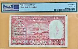 = Inida 10 Rupees R3 1959 Persian Gulf Haj Serie Pmg 25 Vf Low Sn =