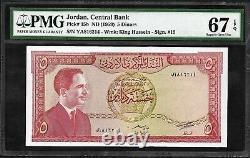 Jordan p-15b, UNC, 5 Dinars, 1959, PMG Graded 67 EPQ