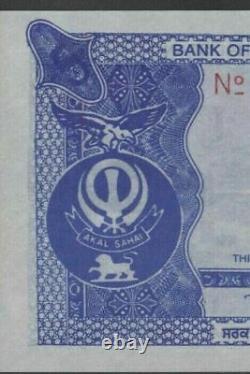 KHALISTAN 5 Dollars ND1980s UNC Sikh state in the Punjab region INDIA PAKISTAN