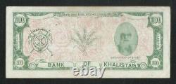 Khalistan 100 Dollars Sikh State in the Punjab region INDIA Propoganda Note