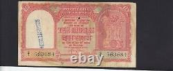 Kuwait (india Gulf Issue) 10 Rupees (z/1) Nd P. R3 In Fine Cond