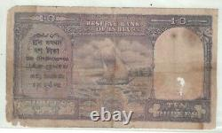 ND (1948) British India Pakistan Over Print 10 Rupees KGVI PICK 3, Rare