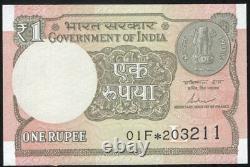 NEW Re 1/-India SRAT REPLACEMENT Banknote INVERTED WATERMARK ERROR, GEM UNC