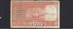 Oman (india Gulf Issue) 10 Rupees Nd (z/5) P. R3 In Vg/f Cond