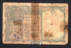 PAKISTAN OVPT on INDIA 1 RUPEE P1 1947 KING GEORGE VI FIRST BANK NOTE BRITISH