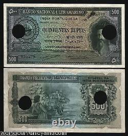 Portuguese India 500 Rupees P-40 1945 Indian Ship Au Portugal Bill Bank Note