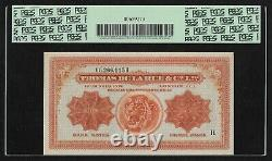 Portuguese India Tiger TDLR England Test/ Advertising Note PCGS Ch. UNC 64 PPQ
