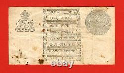 RARE 1 RUPEE BRITISH INDIA PICK 1g KGV 1917 GUBBAY WRONG GUJARATI