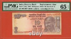RARE RS. 10 STAR REPLACEMENT With MAJOR DIFFERENT PREFIX ERROR PMG 65 EPQ