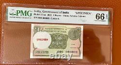 REPUBLIC INDIA 1 RS PICK #117 PMG 66 Specimen