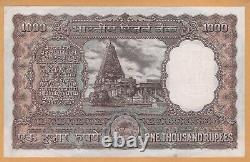 RESERVE BANK OF INDIA 1000 Rupees UNC ND 1975-1977 P-65b Signature 80 Banknotes